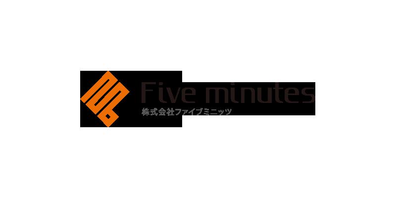 株式会社Five minutes