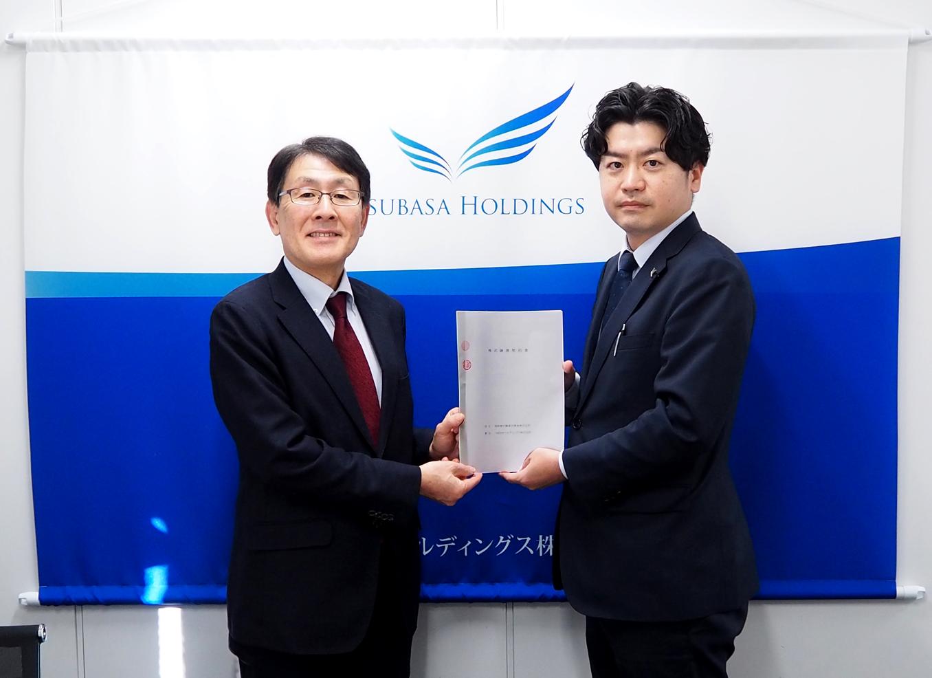 『ハーレーダビッドソン昭和の森株式会社』 株式取得について
